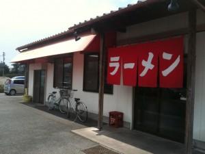 福岡県福岡市|安全食堂