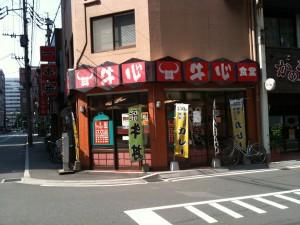 福岡県福岡市 牛心食堂