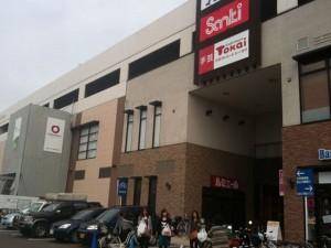 福岡県福岡市|ルミエール東那珂店