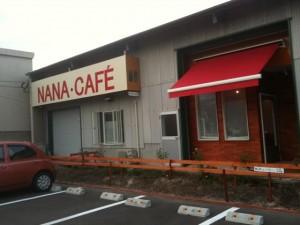 福岡県那珂川町|NANA-CAFE