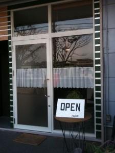 福岡県春日市|Cafe CYPHER KOZUE