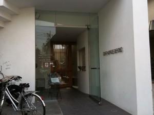 福岡県福岡市|カフェスペースビヨンド