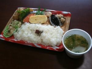 福岡県春日市|クックチャム お弁当