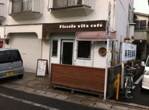 福岡県春日市|ピッコラヴィータカフェ