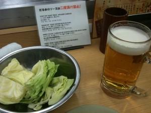 大阪市|串かつ だるま