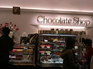 福岡市博多区|チョコレートショップ 博多の石畳