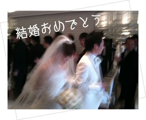 カリスマ設計士の結婚式