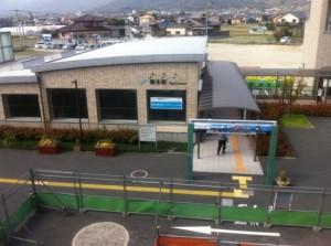 福岡市営地下鉄 七隈線 『橋本』駅