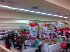 iwataniライフアップフェスティバル2011in福岡3