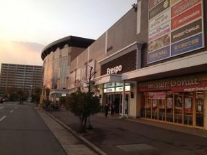 佐賀県鳥栖市|ファンタジーキッズリゾート